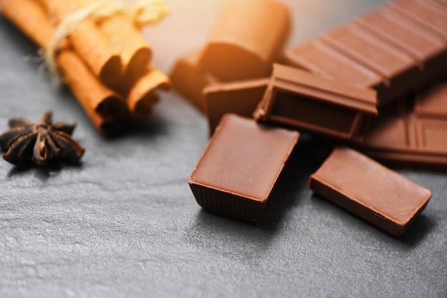 Шоколадная плитка и специи