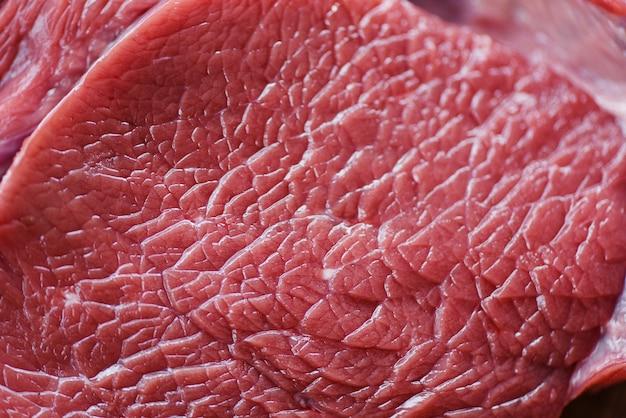 Свежий говяжий ломтик животного белка