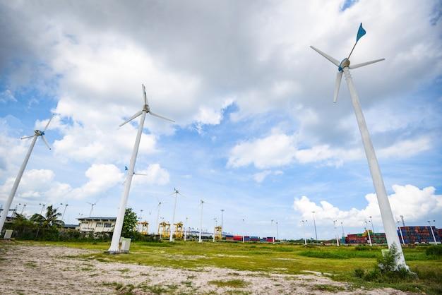 風力タービン景観自然エネルギーグリーンエコパワー