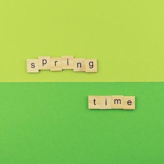 抽象ミニマリズム春の時間