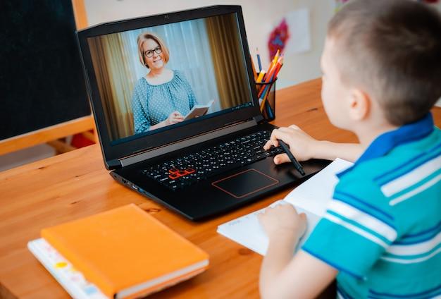 オンライン教育の遠隔学習。