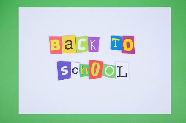 オフィスや学校の文房具のフラットレイアウト。上面図。学校に戻る