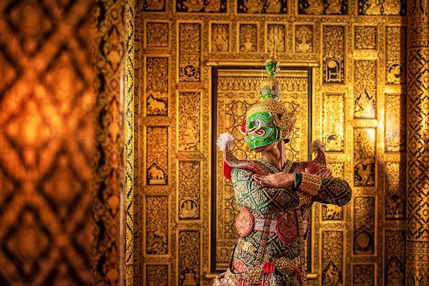 トサカン:コンはタイの古典的な仮面の伝統的なダンスドラマアートです。