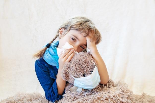 Больная детская девочка. выписать лечение. выборочный фокус.
