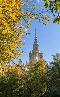 秋のモスクワロモノソフ州立大学の眺め。