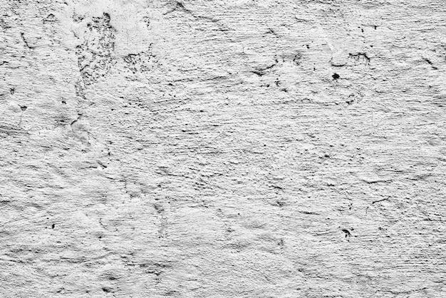 Серый цвет текстуры абстрактный фон