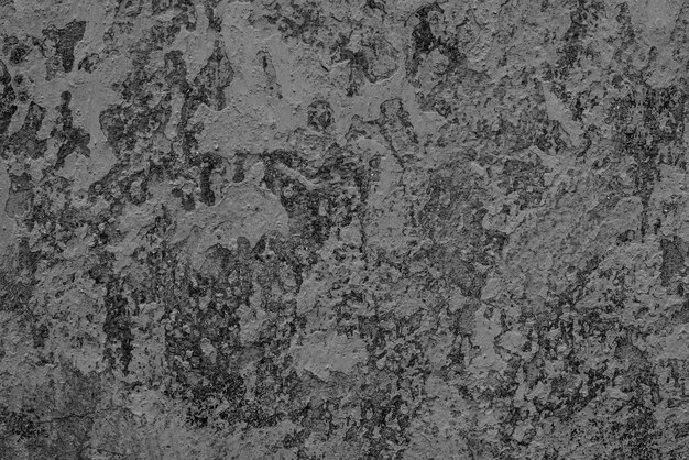 ひび割れや傷のあるコンクリートの壁