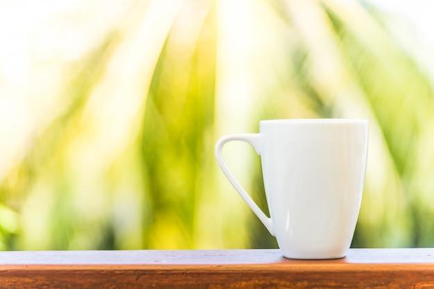 ホワイトコーヒーカップ