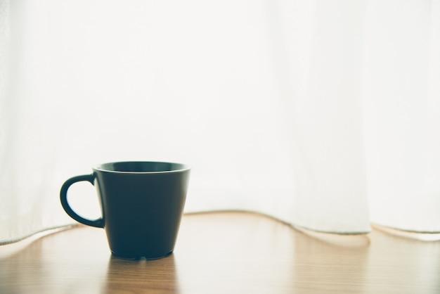 ブラックコーヒーカップ