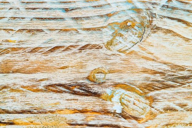古いグランジの木製の背景