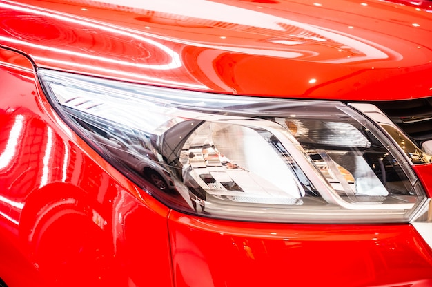 Лампы фар автомобиля