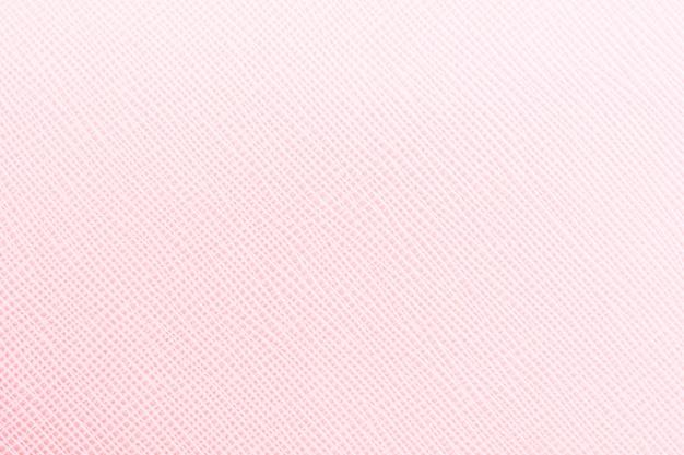 ピンクの革の質感