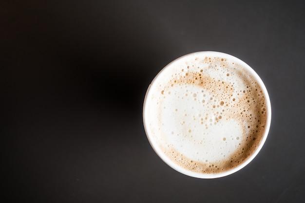 ラテコーヒーカップ