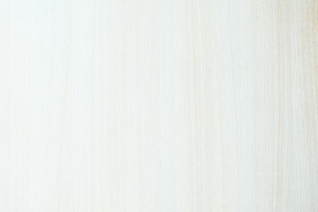 白い壁のテクスチャ
