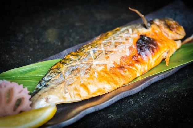焼き魚サバ