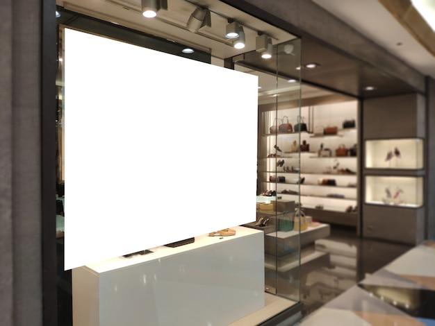 店頭ディスプレイに空白のポスターバナー。プロモーション発表とビジネス広告情報のための白い看板がモックアップします。