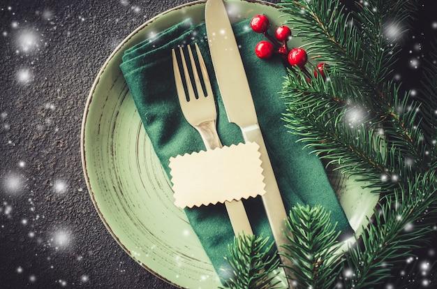 Рождественская праздничная сервировка.