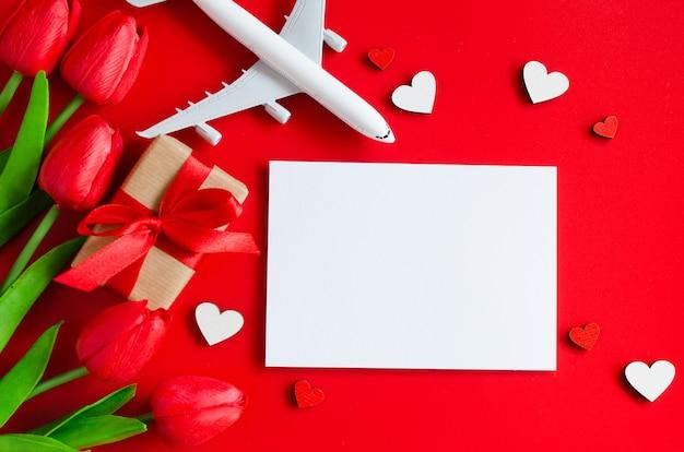 バレンタインデーの背景に旅行計画