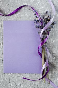 Праздник фон или открытка с лавандой.