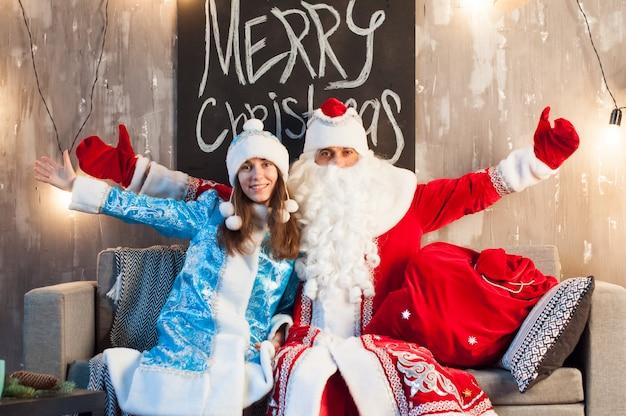 お祝い、クリスマス、新年、冬の時間、休日、サンタクロース、雪の女