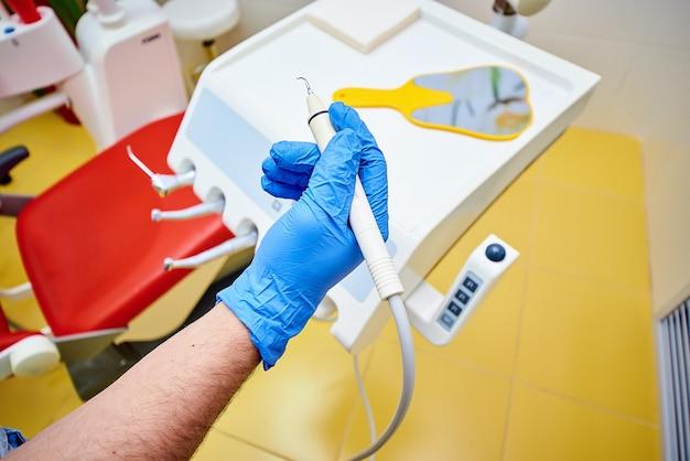 歯科用機器、歯科、歯の治療と修復のための医療機器