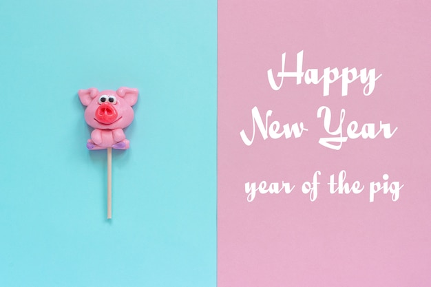 豚ロリポップとテキスト新年あけましておめでとうございます