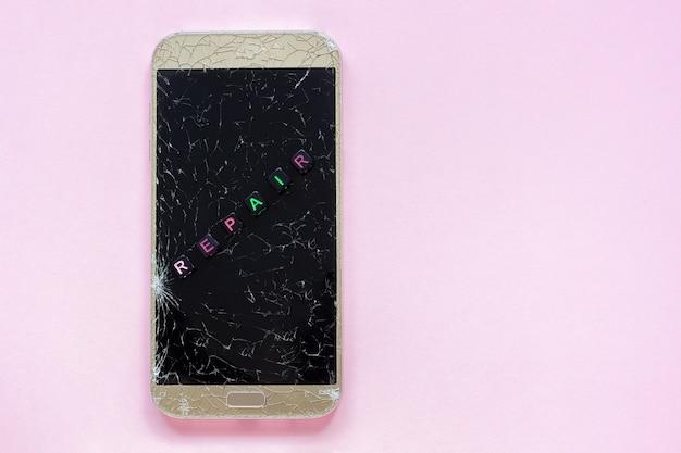 壊れたひび割れ携帯電話とテキスト修理