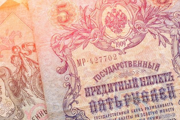 Старинные старинные королевские деньги россии