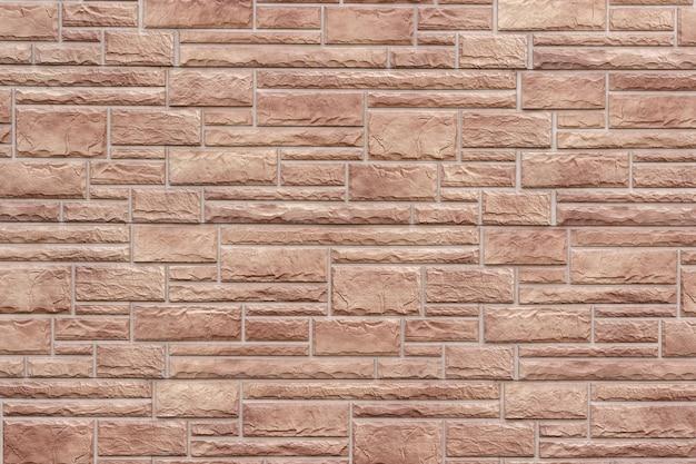 装飾的なレンガの壁は背景やテクスチャとしてクローズアップ。