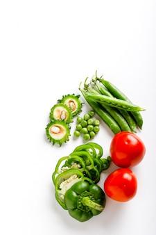 生ミックス野菜