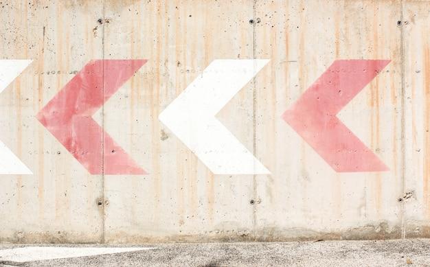 街路交通標識ビュー
