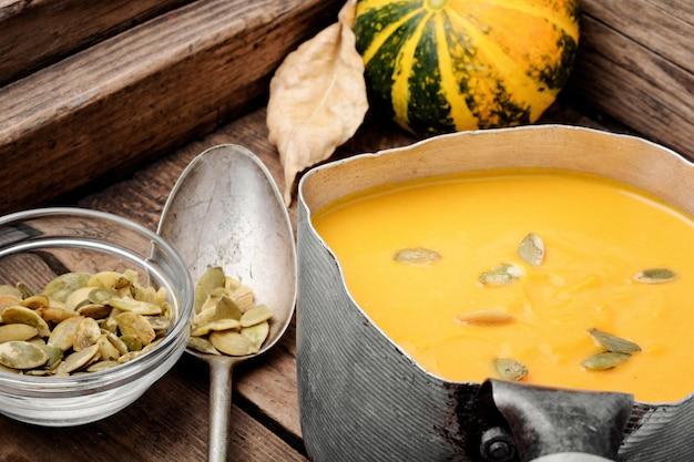 季節のかぼちゃのスープ
