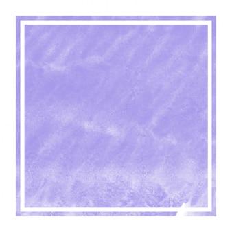 バイオレット手描きの水彩画の長方形フレームの背景テクスチャと汚れ