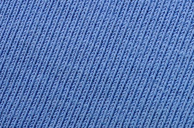 ブルーの生地の質感