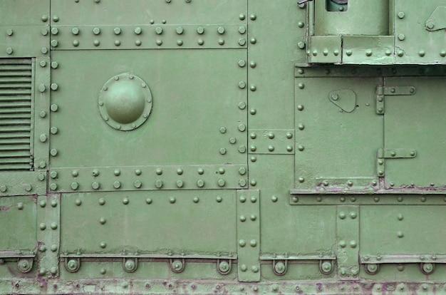 テクスチャの抽象的な緑の産業金属