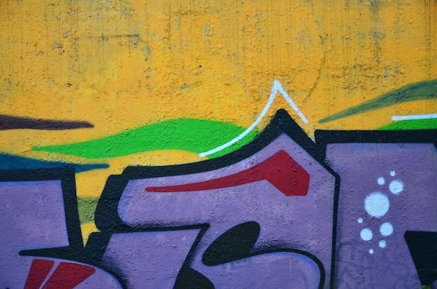Предпосылка стены украшенная с красочными абстрактными граффити. уличное искусство