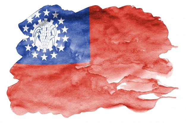 ミャンマーの国旗は、白で隔離される液体の水彩風で描かれています