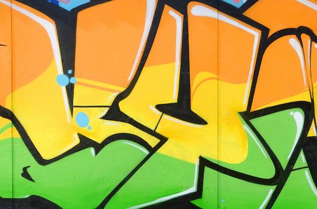 Фрагмент цветной граффити уличного искусства с контурами и штриховкой крупным планом