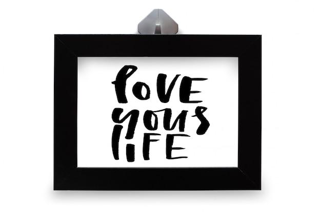 あなたの人生が大好きです。手書きのテキスト。現代書道。インスピレーションを与える引用。白で隔離