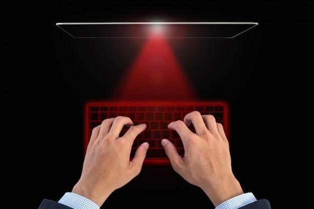 デジタルバーチャルキーボード