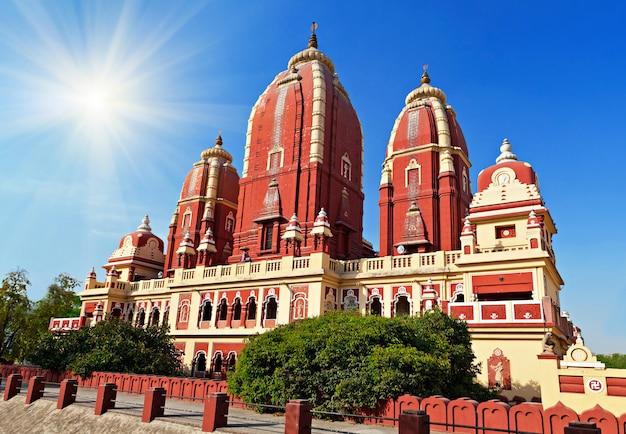 ラクシュミナラヤン寺院