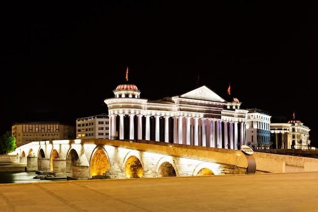 マケドニア広場