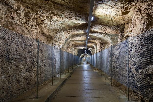 プロメテウスの洞窟、クタイシ