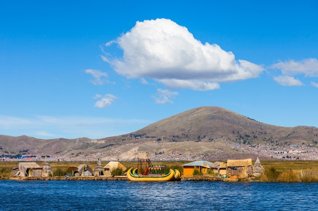 チチカカ湖