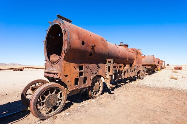 ボリビアの鉄道墓地