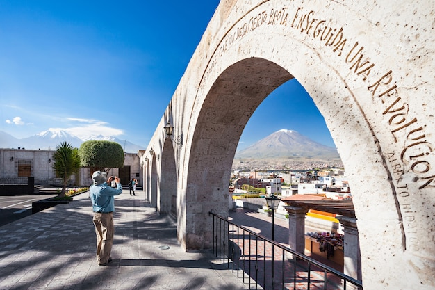 ペルーのアレキパにあるヤナフアラの視点