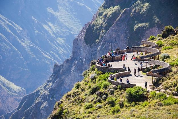 ペルーのアンデスのコルカ渓谷