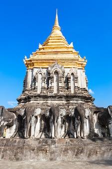 Храм ват чианг ман