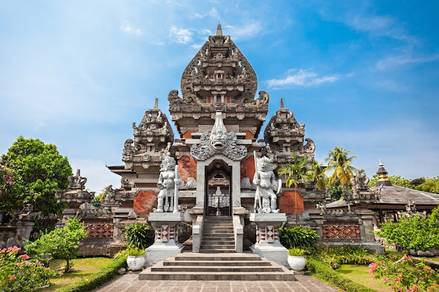 タマンミニインドネシア
