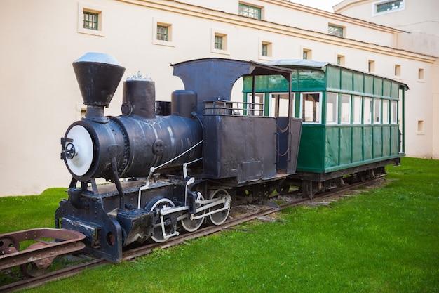 ウシュアイア海事博物館、アルゼンチン